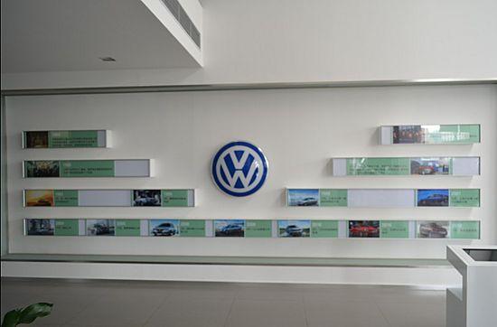 公司荣誉墙设计方案