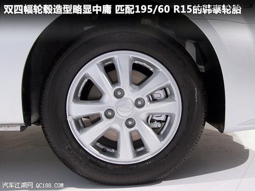 悦达起亚赛拉图最新报价让利优惠1.5万现车怎么样13041008625高清图片