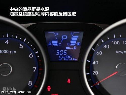 【北京现代2012款i35特价 4S店现车颜色齐全