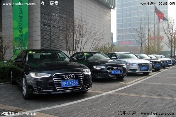 2013款奥迪A6L多少钱 2013款奥迪A6L最低报价-奥迪A6L最高优惠8万