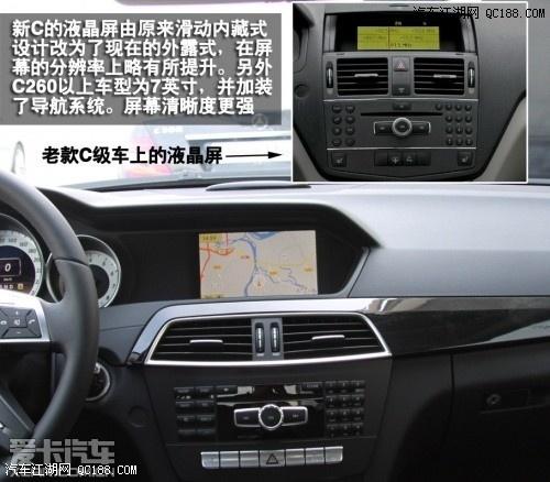 2013款北京奔驰c200_2013款北京奔驰c级上市308万元起售