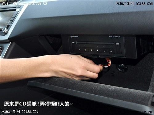 cc报价 2013新款大众cc北京4s店最高优惠4万