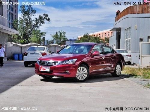本田雅阁2.0最低多少钱 2013款雅阁最高优惠5.5万 现车销售全国高清图片