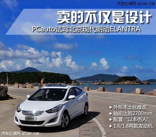 2014款奔驰glk300北京价格图片高清图片
