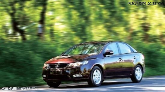 【起亚福瑞迪全系优惠3万_北京中兴瑞达汽车销售有限公司高清图片