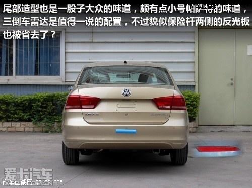 新桑塔纳北京最低多少钱 2013桑塔纳最新报价_汽车江湖