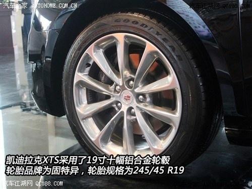 凯迪拉克XTS内饰及车厢:-13款凯迪拉克xts北京市场行情 xts优惠全国