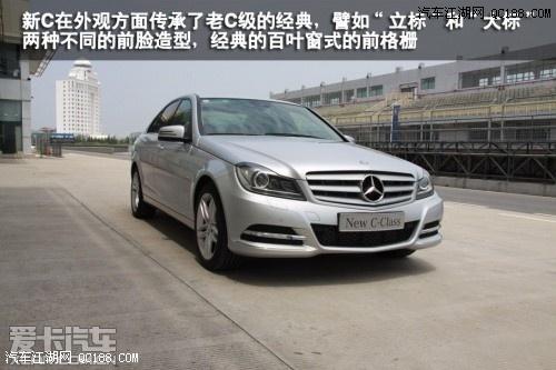 2013款北京奔驰c200_取消C200北京奔驰2013款C级车型调整