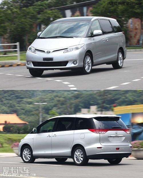 2013款 丰田大霸王 价格 新款丰田普瑞维亚报 高清图片