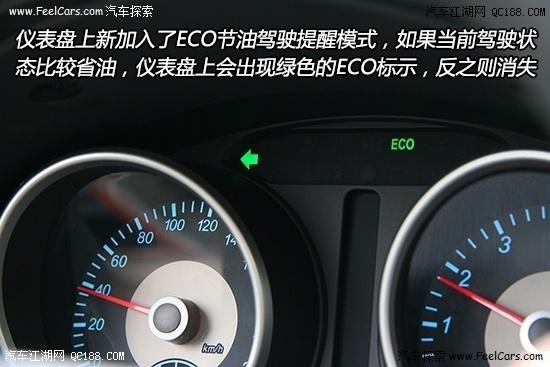新凯越仪表盘图解; 【【别克4s店促销】2013款新凯越换芯上市北; 仪表