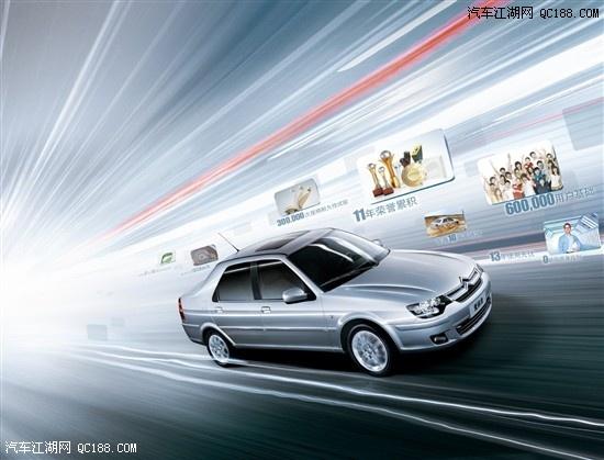 2012款雪铁龙爱丽舍现车销售全国 雪铁龙爱丽舍最高优惠2万 高清图片