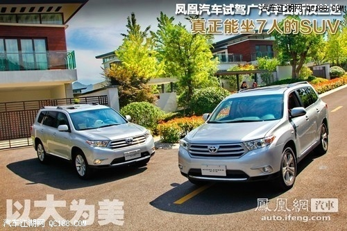 丰田汉兰达2.7油耗 2013款丰田汉兰达图片高清图片