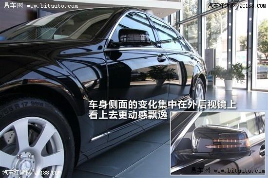 2012奔驰s300报价 s300价格 奔驰 s300-北京奔驰s300优惠多少什么价