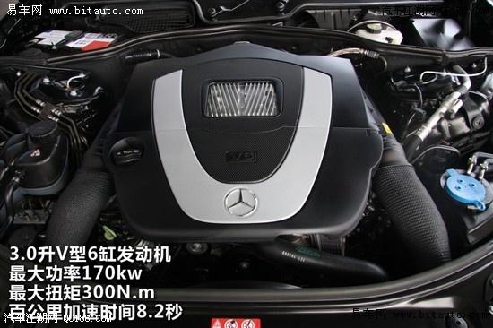 2012奔驰s300报价 s300价 格 奔驰 s300-北京奔驰s300优惠多少什么
