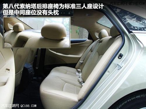 现代索纳塔八全系优惠6万 有现车 售全国高清图片