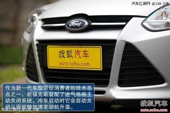 【10万左右的车 什么车好 福克斯 两厢 三厢 北京最低价 优惠2万_北京高清图片