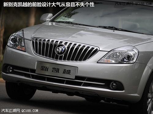 【10万以下 七八万的车什么车好 凯越怎么样 北京最低价 最高优惠2万_高清图片