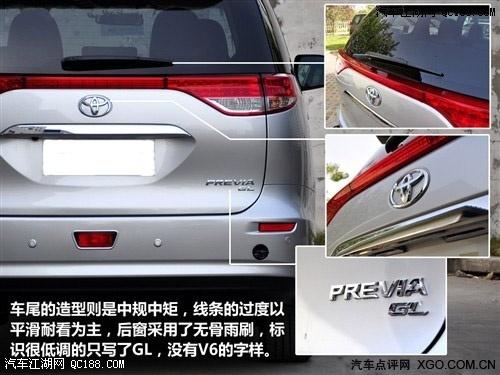 新款丰田普瑞维亚报价 丰田普瑞维亚北京价格