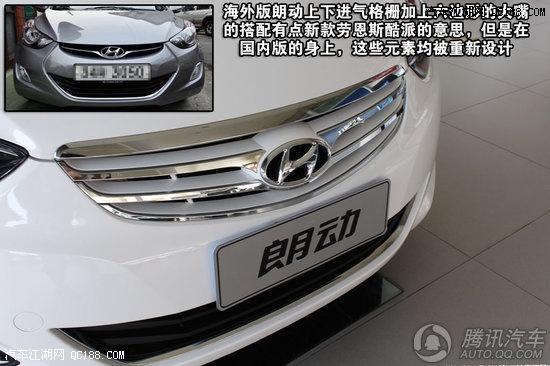 史上最强的伊兰特 现代朗动最新报价 北京最低价最高优惠2高清图片