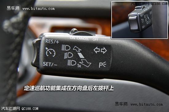2013新款大众帕萨特报价 新款大众帕萨特北京报价