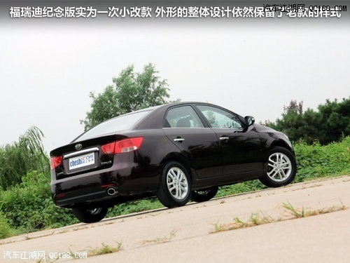 起亚福瑞迪全国最低价 优惠3万 销售全国_北京天通瑞达汽车高清图片