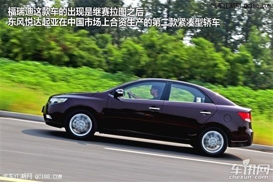 起亚福瑞迪北京最高优惠3.5万 福瑞迪图片 配置现车售全国高清图片