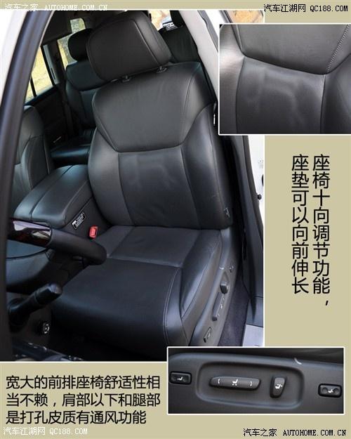 凌志570越野车报价 雷克萨斯570北京价格高清图片