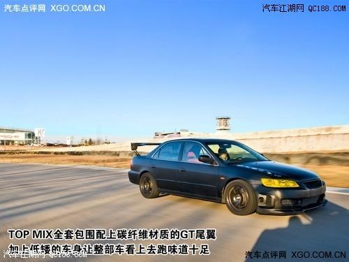 试驾改装广本雅阁2.3L-2013款本田雅阁怎么样 2013款本田雅阁最低多高清图片