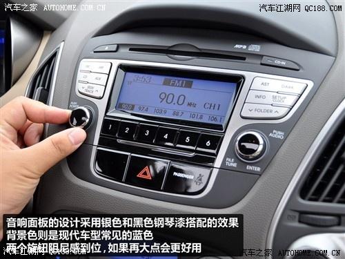 北京现代ix352.4报价 现代ix352
