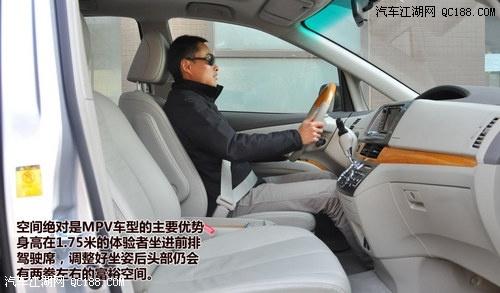 2013款丰田普瑞维亚报价 丰田大霸王商务车价格 高清图片