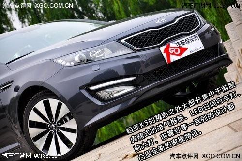 起亚K5全系车型最高优惠5万元销售全国高清图片
