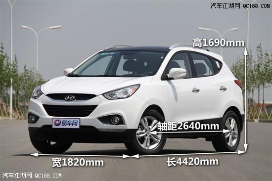北京现代2012款IX352.0最高优惠 北京现代IX3