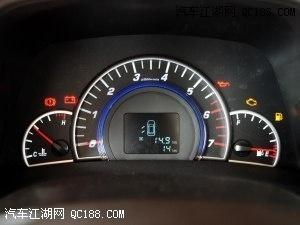 长城c50 2013款全新报价配置油耗怎么样时尚13141277566高清图片