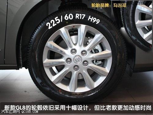 别克GL8 商务车就选GL8 售全国高清图片