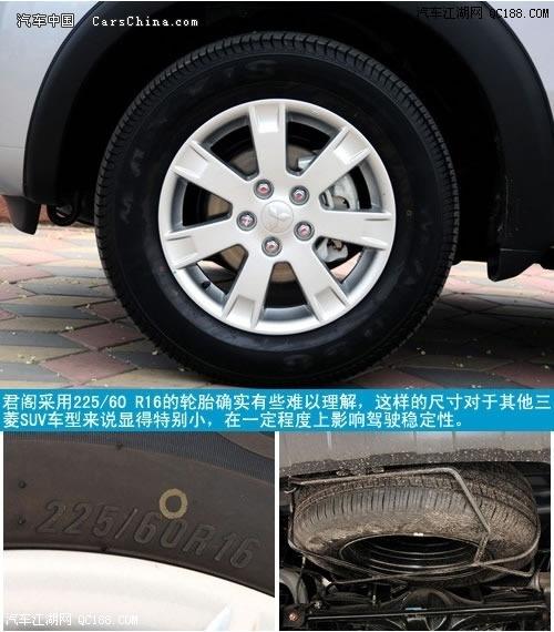 东南三菱君阁最新报价狂降2.5万 君阁实用性很强 君阁新车到到店最新高清图片