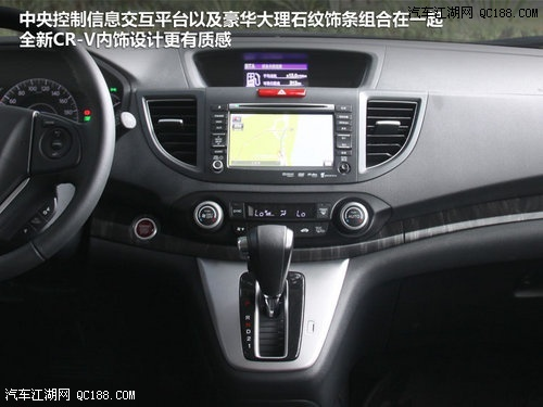 crv空调控制面板电路图