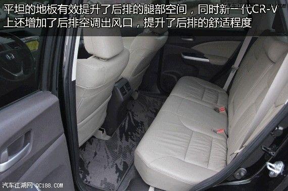 【20万左右的越野车什么车好? 本田CR-V怎么样 北京最低价优惠4万】高清图片