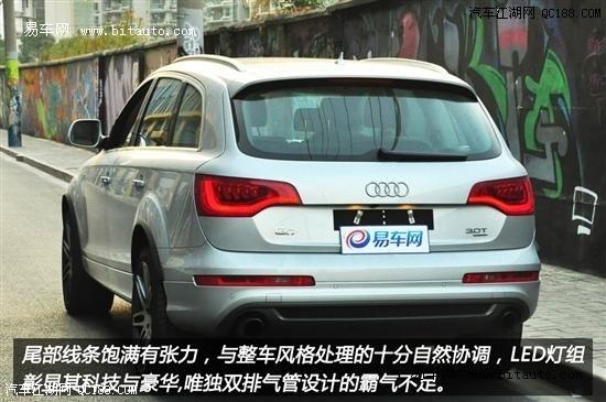 奥迪新款Q7怎么样 北京奥迪Q7多少钱高清图片