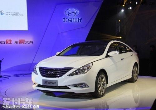 索纳塔八2013款20l自动尊贵版图片提供:北京现代汽车