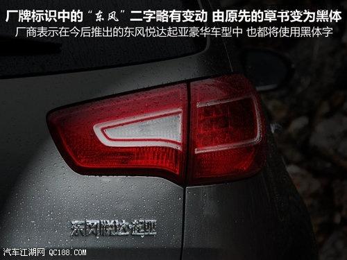 越野车智跑多少钱2012款悦达起亚2.0最低价格_北京骏源汽车高清图片