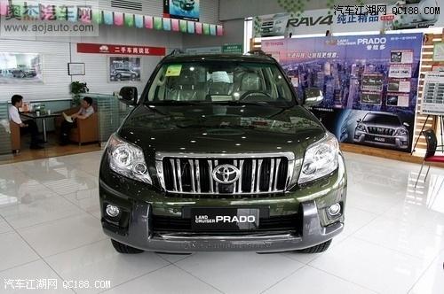 2013款丰田霸道4000价格 北京丰田普拉多4000最高优惠