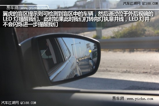 福特翼虎1.6T最低价格 13款翼虎2.0T全国最高优惠高清图片