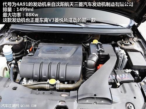 东南V5菱致最高直降1.5万 V5菱致手动标准最低多少 V5菱致分期付款高清图片
