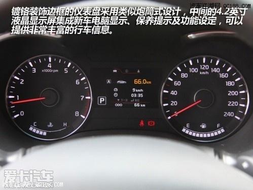 【东风起亚K3北京4S店最新优惠 起亚K3最低报价 颜色全可售全国_北高清图片