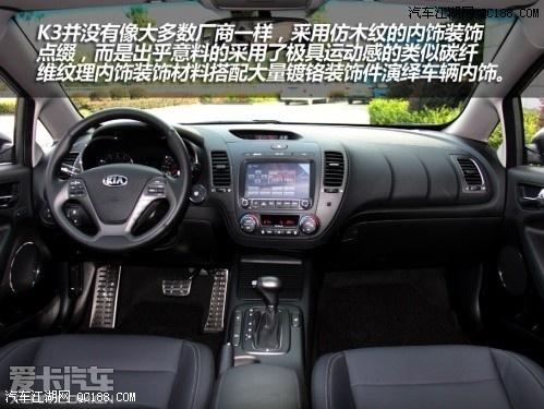 【东风起亚K3北京4S店最新优惠 起亚K3最低报价 颜色全可售全国_北