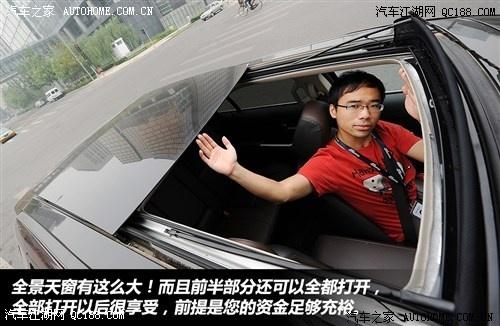 福特锐界报价 福特锐界2.0t优惠多少钱高清图片
