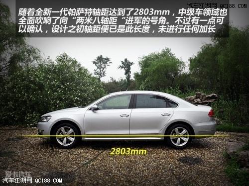 13款上海大众帕萨特购车最低售价直降3.5万帕萨特配置图片高清图片