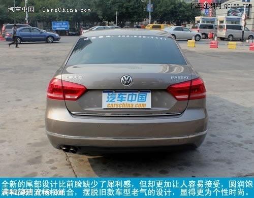【大众帕萨特1.4t蓝驱版价格 大众帕萨特3.0t多少钱_北京骏源汽车销高清图片