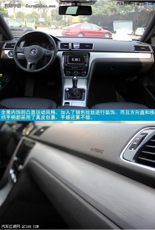 【大众帕萨特1.4t蓝驱版价格 大众帕萨特3.0t多少钱_北京骏源汽车销
