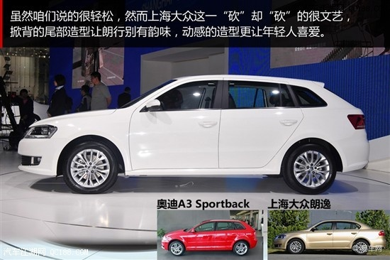 朗行价格_上海大众朗行上市售价1159万1639万元